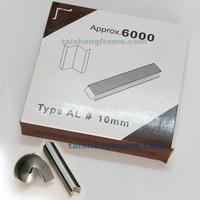 """10MMU 10mm Alfamacchine Hardwood Wedges / Vnails, Pack of 5700 , Underpinner V-Nails  AL 10mm  #3/8"""" XIONGYE Wedges V-nails"""
