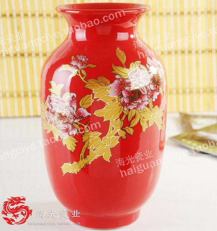 Online kopen wholesale rode chinese vaas uit china rode chinese vaas groothandel - Deco wc rood ...