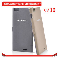 Original Lenovo K900 mobile phone Flip protective leather case + Retail package + Free shipping