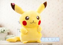 stuffed animal plush toy 45cm cute Pokemon Pikachu doll soft doll w1012(China (Mainland))