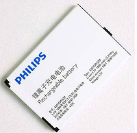 Original battery For PHILIPS K700 K600 X503 F322 F511 X223 X703 cellphone A20VDP/3ZP for Xenium Mobile phone