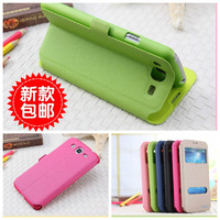 Free Shipping Leather Case Cover Skin Flip Pouch For phone samsung galaxy mega 5.8 i9150 i9152