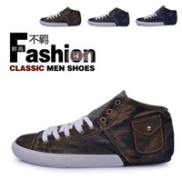 Spring and autumn casual canvas flats soft wear-resistant outsole skateboarding shoes brief breathable men's sneakers ga-71