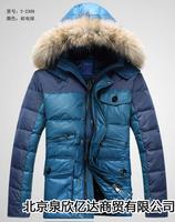 free shipping white duck down jacket men , 2014 fashion brand men's outwear outdoor winter dress 180
