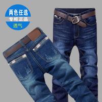2014 fashion brand Blue Jean Famous Brand Men's Jeans high quality men pants clothing men jeans
