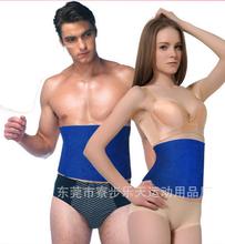 belt slimming price