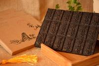 Most popular tea in China, 6 years aged wuyi yan cha, Da Hong Pao chocolate tea Cake, 100% natural Wuyi Rock Tea