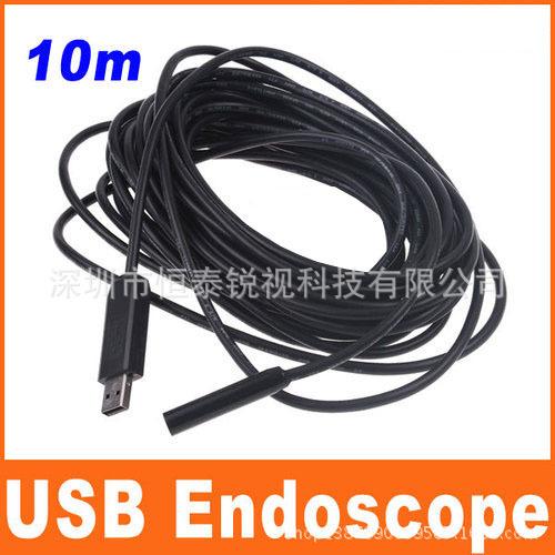 10 m USB car endoscope channel endoscope tube snake camera tool type(China (Mainland))