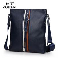 Man bag male shoulder bag leather bag genuine leather male backpack commercial casual bag