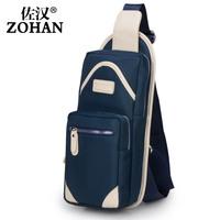 New arrival backpack male small messenger bag waterproof nylon bag fashion bag messenger bag chest pack