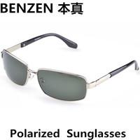 2014 Men sunglasses Polarized Vintage Sunglasses driver driving  glasses Men Modern Sunglasses oculos  with case black 2044A