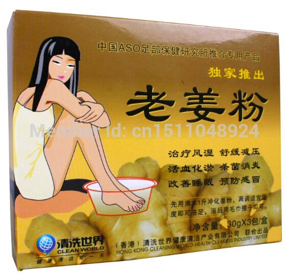 Hot! Yuzu wholesale ginger powder ginger powder 1 box = 3 feet bags Free Shipping(China (Mainland))