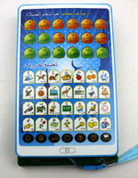 18 Chapters Arabic quran and words learning machine,Children Intelligence Educational Arabic Tablet Touch Learning Machine