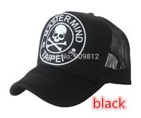 50pcs/lot Free Shipping Skull prints truck cap Men and women mesh hat Snapbacks caps, hat circumference 55--60cm 2 color