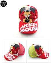 mouse cap price