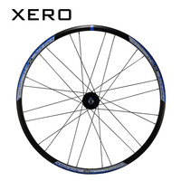 Xero wheel mountain wheels 27.5 dump truck tyre quick release round wheel spokes 275
