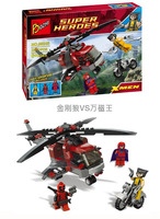 Baby Toys 98046 Super hero Avengers wolverine with Magneto Super heros war blocks Deadpool Minifiuges toy brick Compatible legao