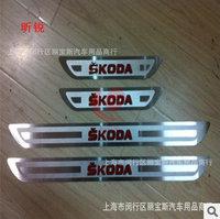 skoad octavia 2010 2011 2012 2013 2014 Special car skoda Octavia article threshold Ultra-thin greeter pedal