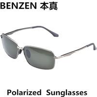 2014 Men sunglasses Polarized  Sunglasses driver driving  glasses Sport Sunglasses oculos  with case black 2049A