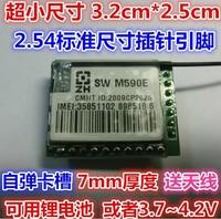 GPRS module SMS module GSM module SIM module TCP/UDP