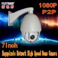 IR HD High Speed Dome 7inch HD ball IP Mini Speed Dome Network PTZ Camera  2.0MP Camera  IP CAMERA