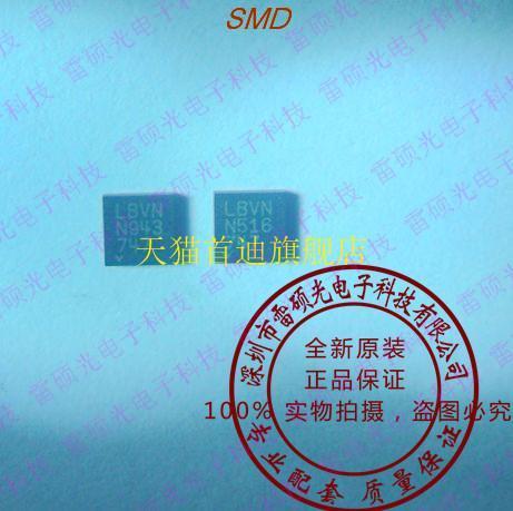 New home furnishings LT3485EDD - 1 code: LBVN scene shooting spot(China (Mainland))