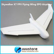 large remote control planes promotion