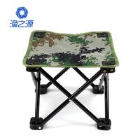 2014 Direct Selling Limited No The Spot China 35 50 Yuan Small Fishing Chair Stool Taiwan Folding Tackle