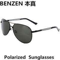 2014 Men sunglasses Polarized  Sunglasses driver driving  glasses Aviator Unisex Sunglasses oculos  with case black 2053A