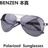 2014 Men sunglasses Polarized  Sun Glasses  Aviator Driving Glasses Frog Mirror With Case Black 2056A