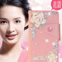 For zopo ZP700 diamond mobile phone case / For zopo700 phone shell / for zopo700 phone sets / zp700 diamond sets