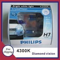 4300K YELLOW WHITE H7 car halogen bulb car lights headlight  h7 halogen 12v 55w Orignal germany diamond vision 4300k
