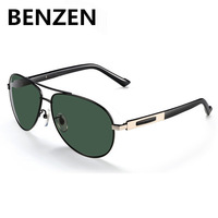 2014  New Men sunglasses Polarized  Sunglasses driver driving  glasses  Aviator Sun glasses oculos  with case black 2065B