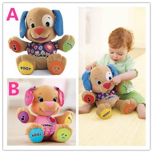 New Baby toys Fisher Dog Baby Musical Plush Electronic Toys Plush Dog toy Singing English Songs Learning&Education Puppy Toys(China (Mainland))