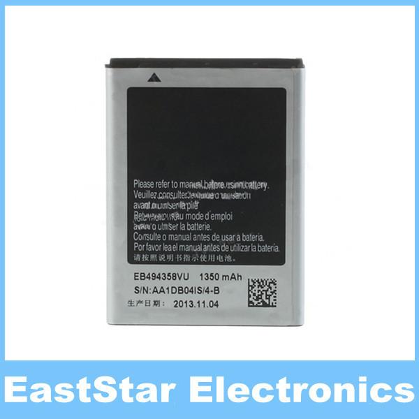 200pcs/lot, 1350mAh 3.7V EB494358VU Li-ion Battery for Samsung S5830 S5838 B7510 S5660 S7250 I579 S5670,Free DHL(China (Mainland))