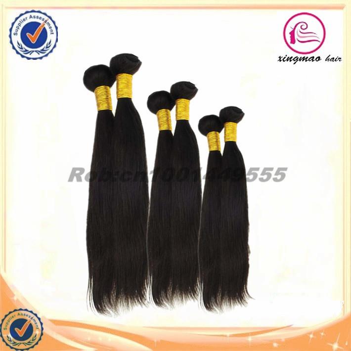 Buy Hair Weft Online 55