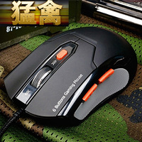 M379 usb computer pc game gaming mouse cf wired notebook mouse adjustable