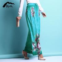 Spring 2014 silk wide leg pants women's fashion plus size culottes casual female trousers