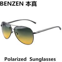 2014  New Men sunglasses Polarized  Sunglasses driver driving  glasses  Aviator  Metal Sunglasses oculos  with case black 2067B