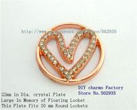 5pcs 22mm Rose Gold Rhinestone Heart  Magnetic floating locket  Plate  Free shipping