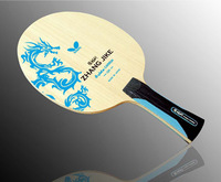 Butterfly Racket Table tennis blade 36381 long handle(FL) /23430 short handle(CS)-High quality