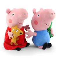 """12"""" 30cm Peppa pig and george pig Stuffed Plush Doll Peppa pig With bear George pig with dinosaur Gift 2PCS/set Hot Sale"""