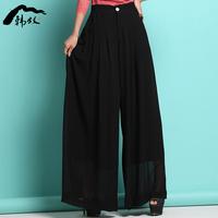 2014 solid color chiffon wide leg pants culottes slim pants female casual pants trousers