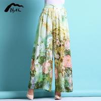 2014 spring and summer female bust skirt casual boot cut medium-long chiffon skirt pants high waist pants