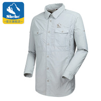 Shehe every outdoor Men fast drying clothing quick dry and comfortable casual long-sleeve shirt