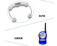 Celestial cr2032 button cell battery weighing scale 2032 electronic motherboard electronic scale human scale 5
