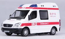 ambulance promotion