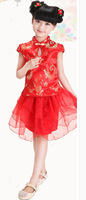 2014 children wind Chinese fashion outfit dress suit Brocade gauze skirt princess dress