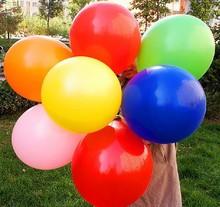 order balloons price