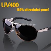 Super Popular Men's Sunglasses UV400 Sprot Glasses Driving Night Vision Goggles S-011